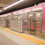 【千日前線】南巽駅で、同線初のホームドア運用開始