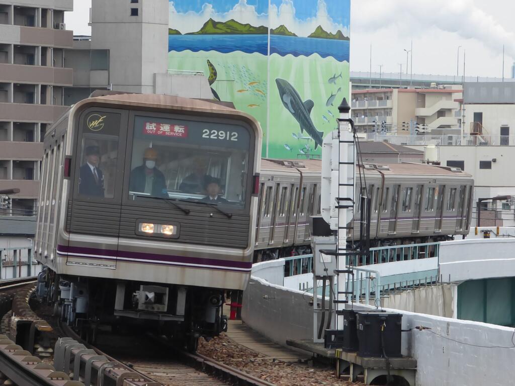 【谷町線】22系第12編成(22612F) 中央線内 試運転
