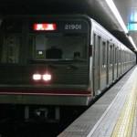 【御堂筋線】21系第1編成(21601F) 緑木入場
