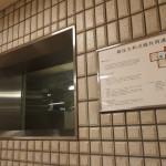 地下鉄ファンでもマイナーな、小路駅にある小さな異世界