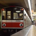 地下鉄各線に目玉列車、走り出す。