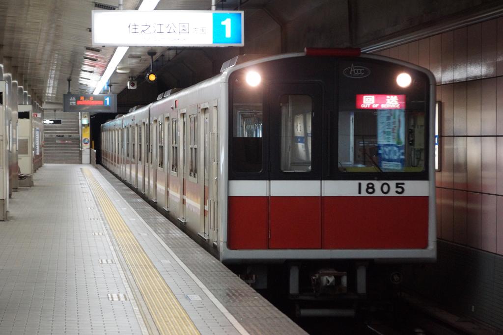 【御堂筋線】10系 第5編成 廃車回送