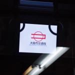 【御堂筋線】21系第5編成(21605F) リニューアル工事を終え御堂筋線へ