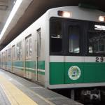 学研都市線線路切り替えに伴う中央線臨時列車を運転?