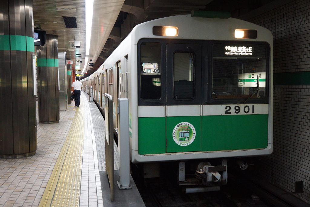 【中央線】20系第1編成は8月21日まで? 大阪市交通局がHM期間を発表