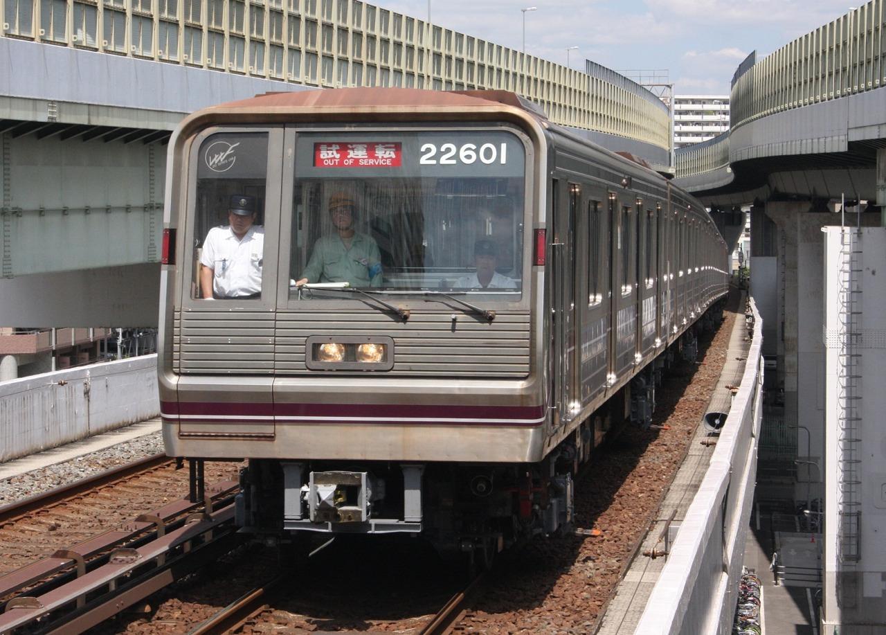 【谷町線】22系第1編成(22601F) 試運転