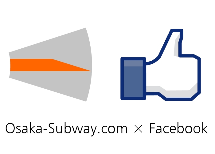 Osaka-Subway.comのFacebookページ・Google+ページが出来ました