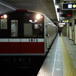 今はもう見れない、大阪市営地下鉄の在りし日の記録写真集①