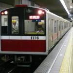 【御堂筋線】1116F(10系16編成)試運転・出場回送