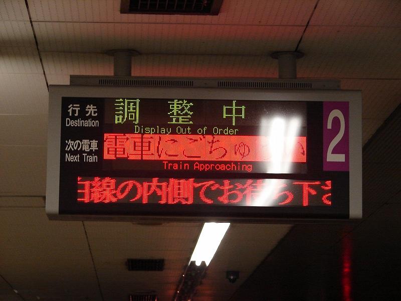 DSC06647_1