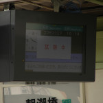 大阪の地下鉄、行先案内機(発車標・旅客案内表示装置)の歴史① 行灯・LCD式編