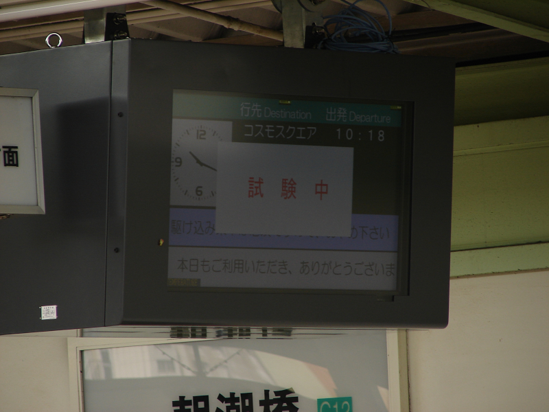 DSC07606