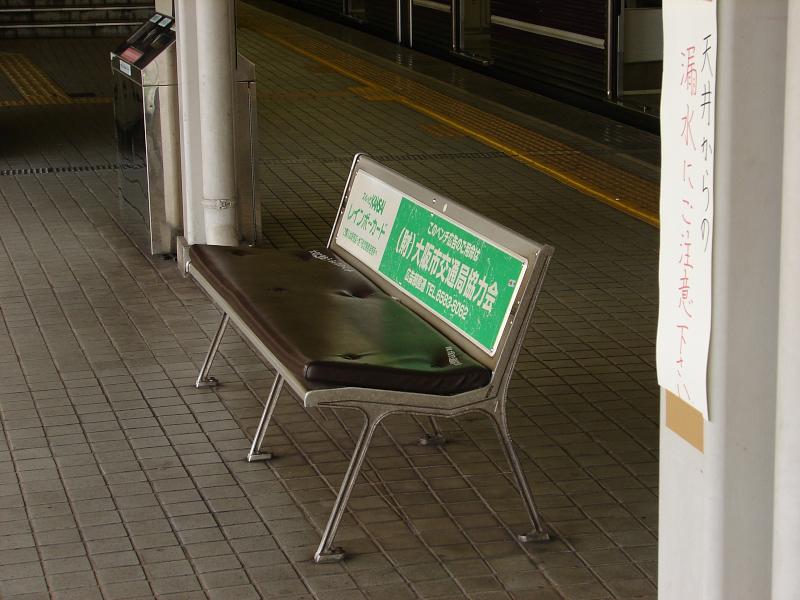 大阪の地下鉄、ちょっと懐かしの機器達を振り返る