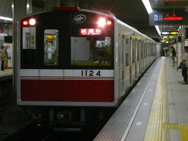 【御堂筋線】1124F(10系24編成)試運転・出場回送