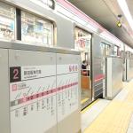 【速報】2025年度までに全駅へホーム柵設置へ…投資額560億円へと倍増