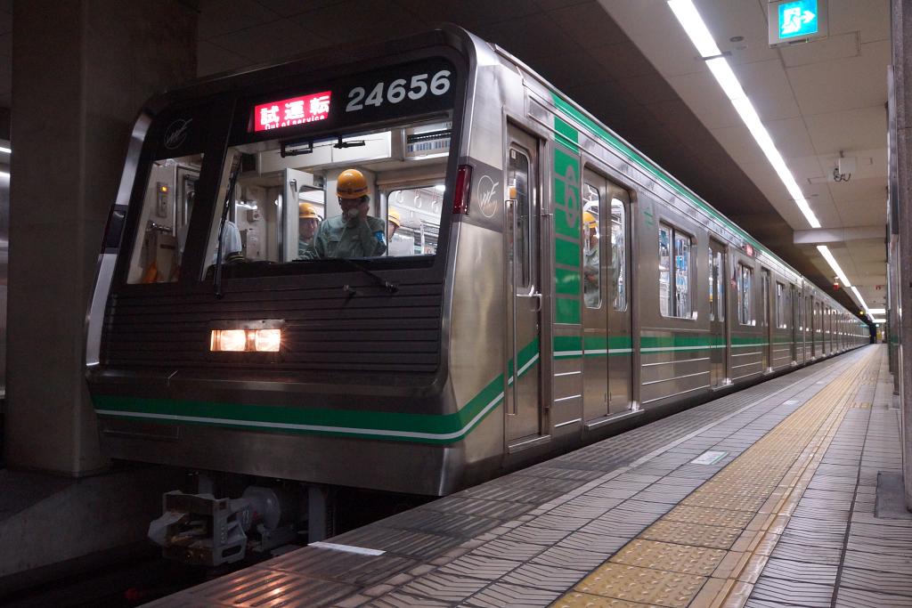 DSC09970
