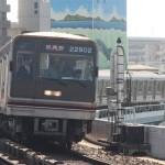 【谷町線】22602F(22系第2編成) 試運転