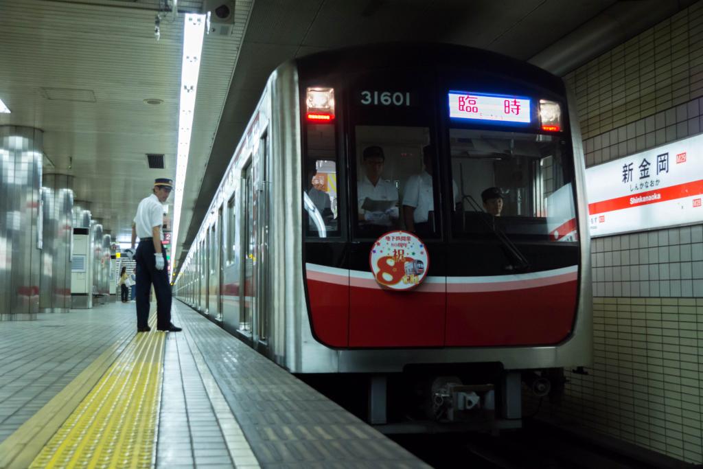 御堂筋線は山手線を越える超優良路線…大阪地下鉄黒字化の功績は別に橋下市長でも平松市長でもない