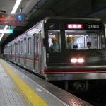 【御堂筋線】21601F(21系1編成)リニューアル施工・試運転