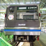 2015年の大阪市営地下鉄車庫公開は緑木ではなく森之宮?