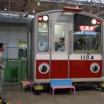 おおさか市営交通フェスティバル2014(緑木検車場車庫公開)に行ってきた!