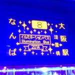 大阪市バスが「光の饗宴2014」開催に伴い気合い入れたイルミネーションバスを運行中