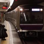 【谷町線】天王寺動物園100周年記念列車が都島~平野間で運行される