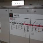 【千日前線】2015年1月13日からワンマン運転開始を告知