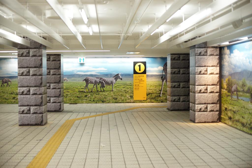 【御堂筋線】動物園前駅が天王寺動物園100周年にあわせてリニューアル
