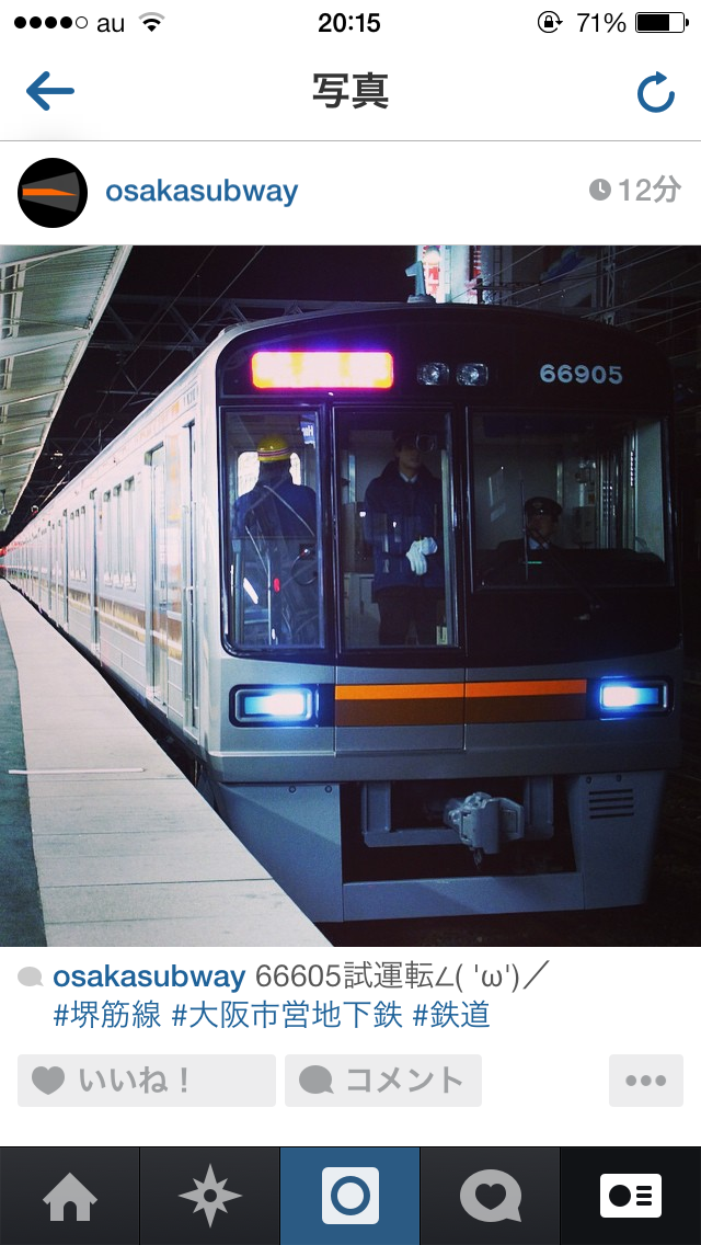 Osaka-Subway.comのInstagramをはじめました