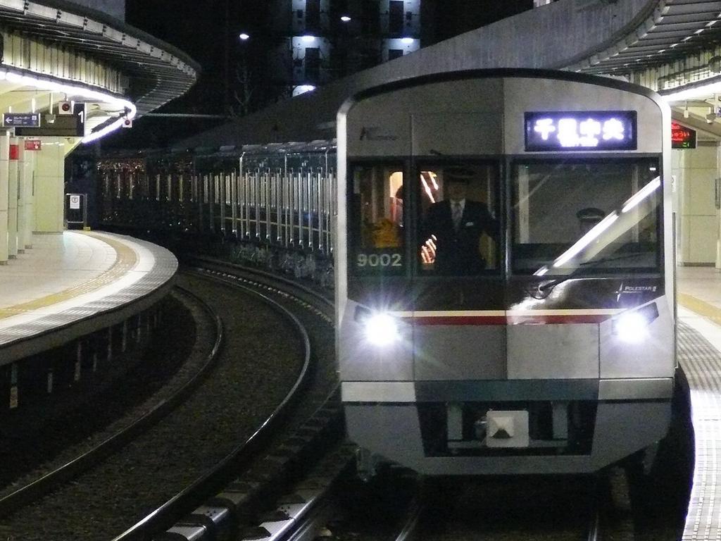 【北大阪急行】9002F(9000形2編成)営業運転開始