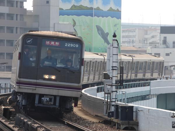 【谷町線】22609F(22系9編成)中央線にて試運転