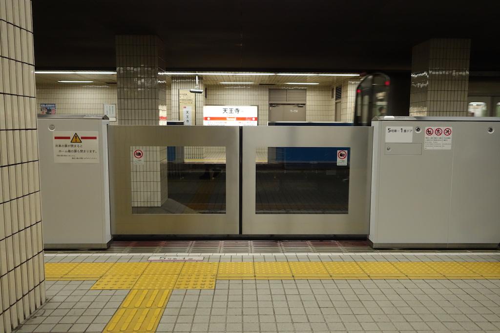 DSC01905 のコピー