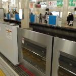 【御堂筋線】天王寺駅2番線ホームドア稼働開始