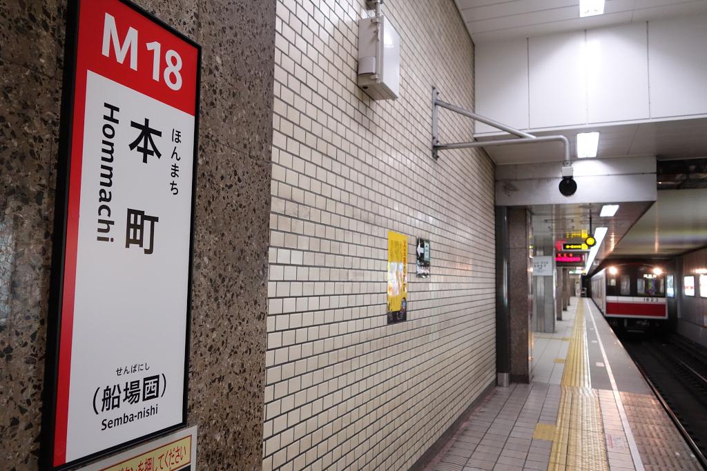 DSC01934_1
