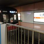 【御堂筋線】心斎橋駅1番線にホームドア(可動式ホーム柵)設置