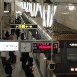 【御堂筋線】天王寺駅3番線ホームドア稼働開始