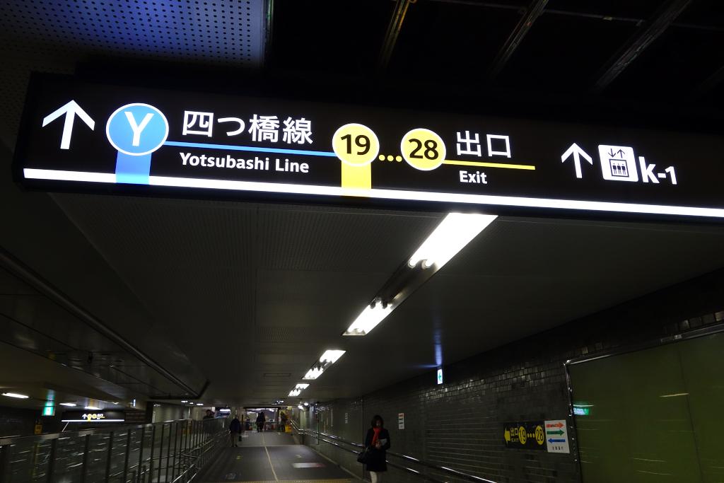 【続報】大阪市営地下鉄、新デザインのLED照灯式サインシステムが登場!