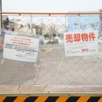 売却される旧東深江操車場にいってきました