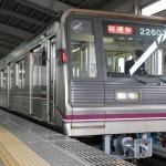 【谷町線】22603F(22系3編成)が定期検査・試運転