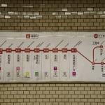 【堺筋線】動物園前駅に新たなタイプのサインシステムが登場?