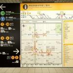 【御堂筋線・中央線】新サインシステム採用の駅周辺総合案内が設置される