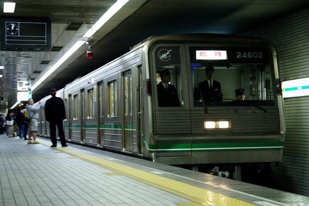 【中央線】JR学研都市線の線路切替えに伴い、高井田~森ノ宮間で臨時列車が運行される