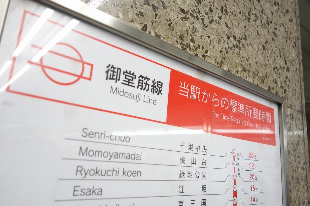 【御堂筋線】サインシステム更新の進む本町駅、所要時間表示案内もリニューアルされる