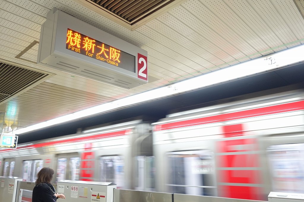 【御堂筋線】天王寺駅北行きホームにLED行先案内(発車標)が取り付けられる