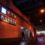 【御堂筋線】西中島南方駅1番出口が大幅にリニューアル