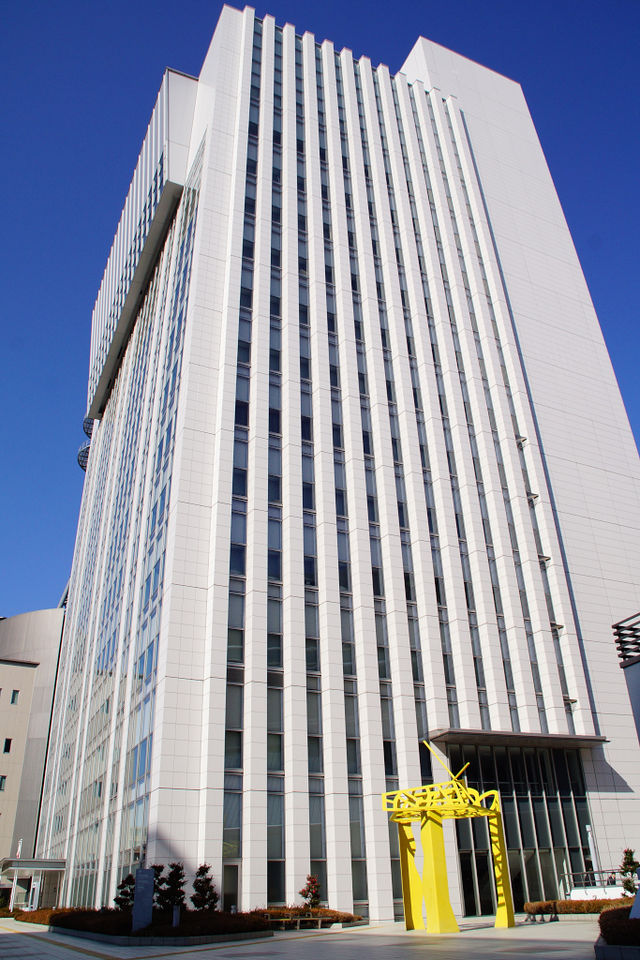 Osaka_Municipal_Transportation_Bureau_Main_office