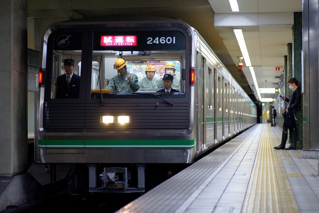 【中央線】24601F(24系01編成)がリフレッシュ更新と試運転を実施