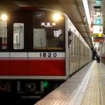 【御堂筋線】なかもず発天王寺行き最終電車を撮影する