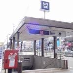 【今日の記念日】4月29日:平成もあと2日ですが、昭和の日なので昭和町駅を取り上げます